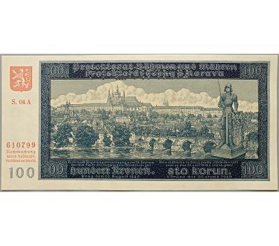 100 K 1940, II. vydání, série 04 A, perforovaná