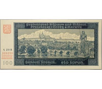 100 K 1940, I. vydání, série 20 B, perforovaná