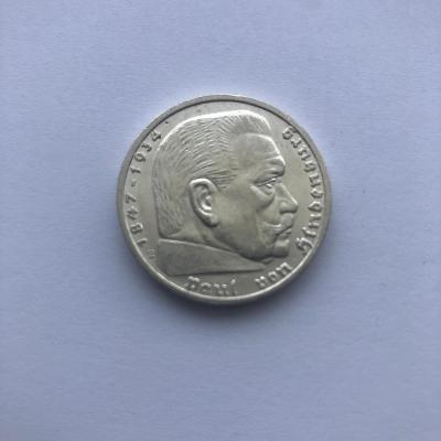 Říšská 5 marka 1937 E
