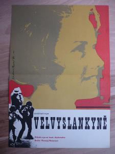 Velvyslankyně (filmový plakát, film ČSSR 1969, režie G