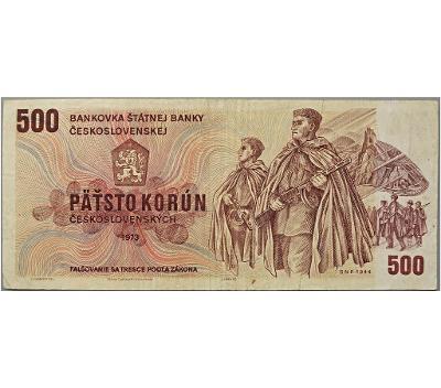 500 Kčs 1973, série U 43