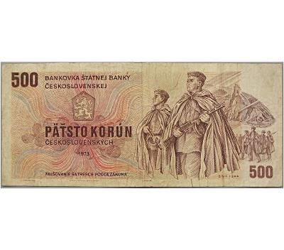 500 Kčs 1973, série Z 19