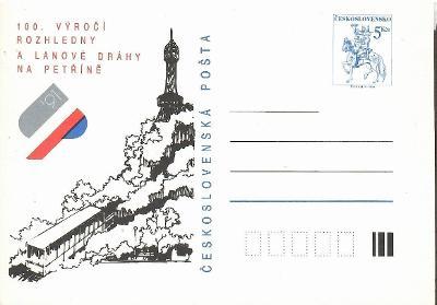 V7003  - Příležitostná poštovní dopisnice - CDV