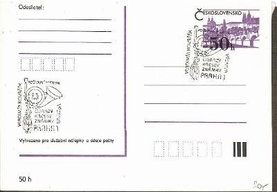 V7008  - Příležitostná poštovní dopisnice - CDV