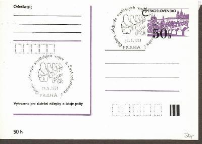 V7009  - Příležitostná poštovní dopisnice - CDV