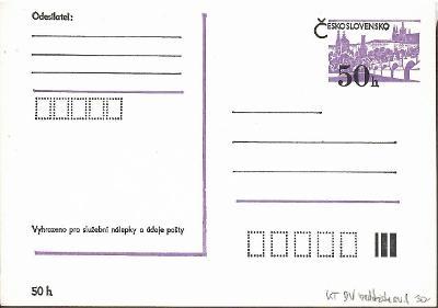 V7012  - Příležitostná poštovní dopisnice - CDV