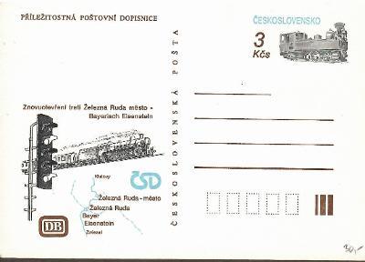 V7016  - Příležitostná poštovní dopisnice - CDV