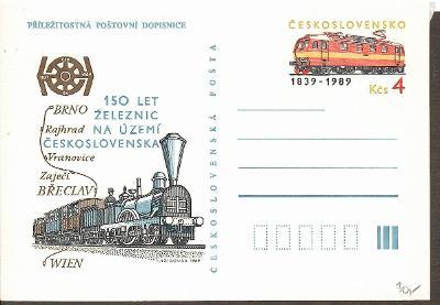 V7017  - Příležitostná poštovní dopisnice - CDV