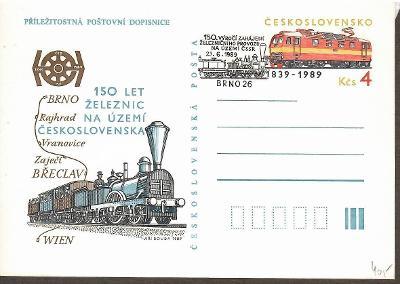 V7018  - Příležitostná poštovní dopisnice - CDV