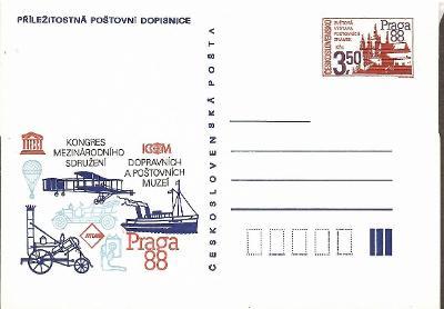 V7019  - Příležitostná poštovní dopisnice - CDV