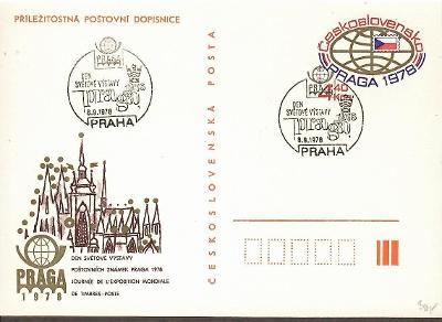 V7050  - Příležitostná poštovní dopisnice - CDV