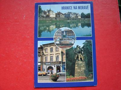 HRANICE na Moravě VOJSKO Památník Osvobození Retro