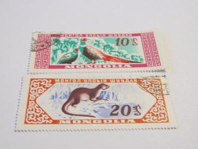 Prodávám známky Mongolsko 1959, Mongolská divoká  zvířata