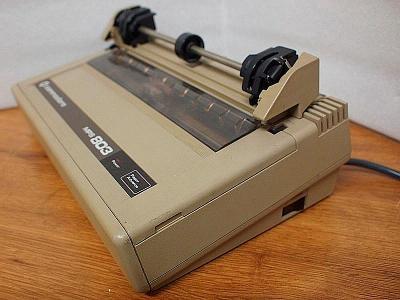 tiskárna Commodore MPS 803 s IEC sběrnicí (pro C64, C128, Plus/4, ...)