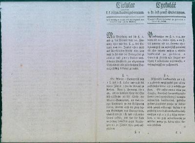 13D73  Cirkulář - uvedení na trh cenné papíry - bankocedule, vzácné