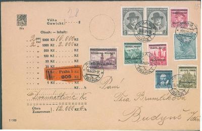 12B193 Cenný dopis smíšená frankatura, dekorativní