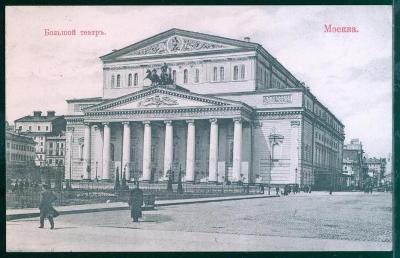 27A792 Moskva Velké divadlo, Rusko / Rossia