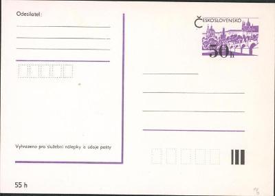 11B479 Neprošlá celina známka 50h Československo