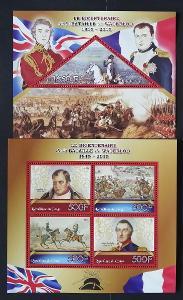 Kongo 2015 200 let bitvy u Waterloo, Napoleon Bonaparte, historie