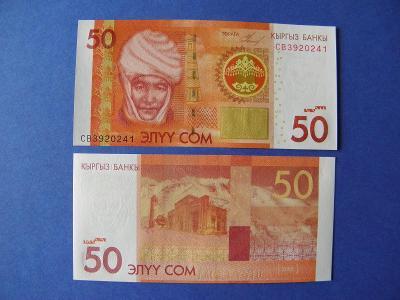 50 Som 2009 Kyrgyzstan - P25 - UNC - /U113/