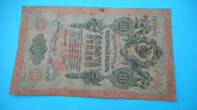 10 rublu