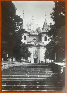 HOSTÝN NA MORAVĚ  - STARÁ HISTORICKÁ POHLEDNICE