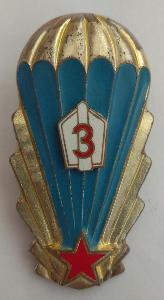Odznak ČSSR - Parašutista výsadkář, tř. 3 těžká, číslovaná, žlutá