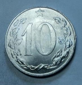 10H 1956 R VZÁCNÝ UNC STAV RL