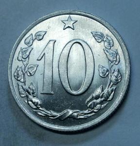 10H 1964 R VZÁCNÝ UNC STAV RL