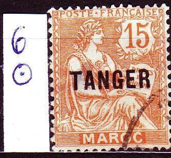 Tanger-v mezinárodní správě