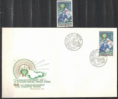 V7057   - FDC obálka prvního dne vydání + známky navíc