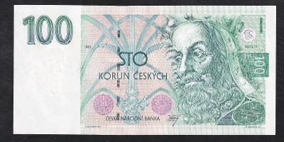 VZÁCNÁ 100 KORUNA 1993 SÉRIE A - SUPER STAV