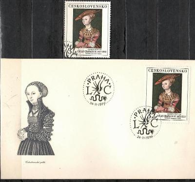 V7100   - FDC obálka prvního dne vydání + známky navíc