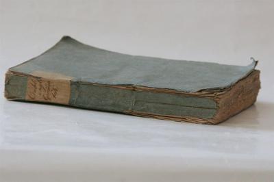 Crabb G.: Englische Grammatik, Frankfurt, 1825