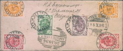 16B3 Celinová obálka Saint Petersburg,Petrohrad/ Amstetten vč. obsahu!