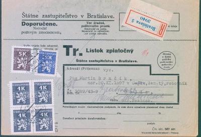 9A8 Slovensko- Služební známky/Zastupitelstvo Bratislava-Pezinok-Cajle