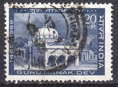 Indie 1969, ražená, od 1kč