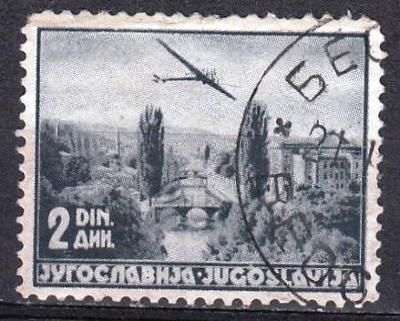 Jugoslávie, letecká, ražená - od 1kč