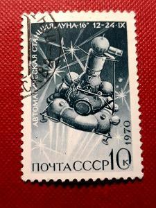 SSSR, KOSMOS-Vesmír, VYPRODEJ od 1 Kč / A-917