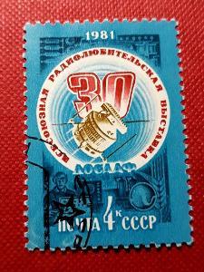 SSSR, KOSMOS-Vesmír, VYPRODEJ od 1 Kč / A-918