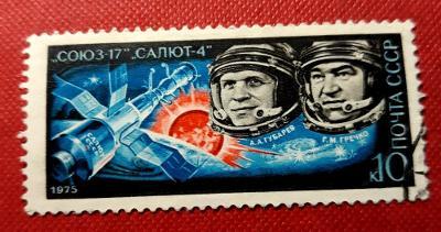 SSSR, KOSMOS-Vesmír, VYPRODEJ od 1 Kč / A-921