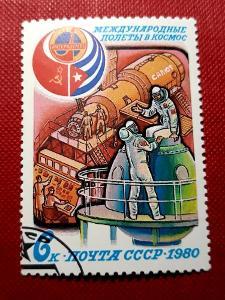 SSSR, KOSMOS-Vesmír, VYPRODEJ od 1 Kč / A-923