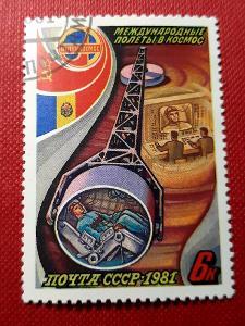 SSSR, KOSMOS-Vesmír, VYPRODEJ od 1 Kč / A-925