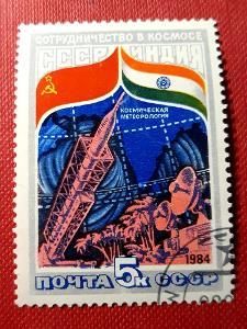 SSSR, KOSMOS-Vesmír, VYPRODEJ od 1 Kč / A-926
