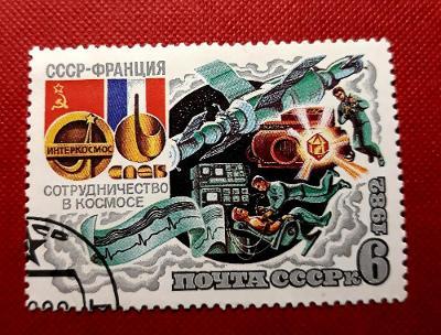 SSSR, KOSMOS-Vesmír, VYPRODEJ od 1 Kč / A-927