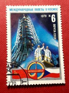 SSSR, KOSMOS-Vesmír, VYPRODEJ od 1 Kč / A-930