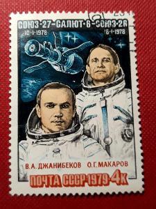 SSSR, KOSMOS-Vesmír, VYPRODEJ od 1 Kč / A-931