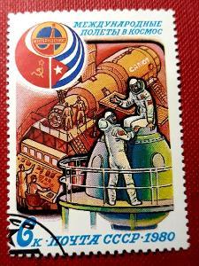 SSSR, KOSMOS-Vesmír, VYPRODEJ od 1 Kč / A-932