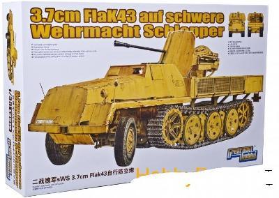 RARE GWH 1/35 German 3.7cm FlaK 43 auf Schwere Wehrmacht Schlepper