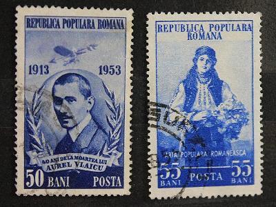 Rumunsko 50 bani ,55 bani  / Známky (1a)